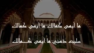 Bajeddoub : Wahed Ghouziel - باجدوب واحد الغزيل