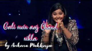 Gali mein aaj Chand nikla singing by Ankona Mukherjee Superstar singer with lyrics