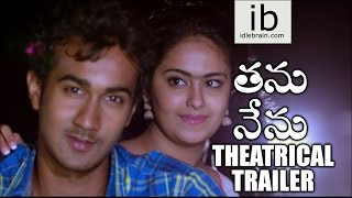 Thanu Nenu theatrical trailer - idlebrain.com