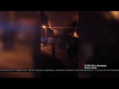 В Волгограде пожарные справились с огнем в частном секторе