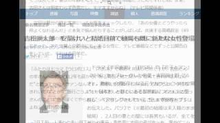 吉田鋼太郎 安蘭けいと結婚目前で破局も既に新たな女性登場 NEWS ポスト...