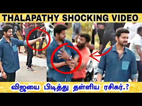 Thalapathy Shocking Reaction To His Fan - Thalapathy 63 Update | Thalapathy Vijay | Atlee