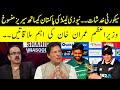 Pakistan vs New Zealand Cricket Series abandoned | Live with Dr. Shahid Masood | GNN
