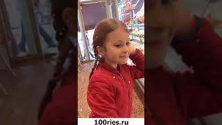 Виктория Боня Инстаграм Сторис 20 мая 2019