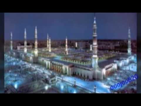 Mahir zain-madina (official audio)ماهر...