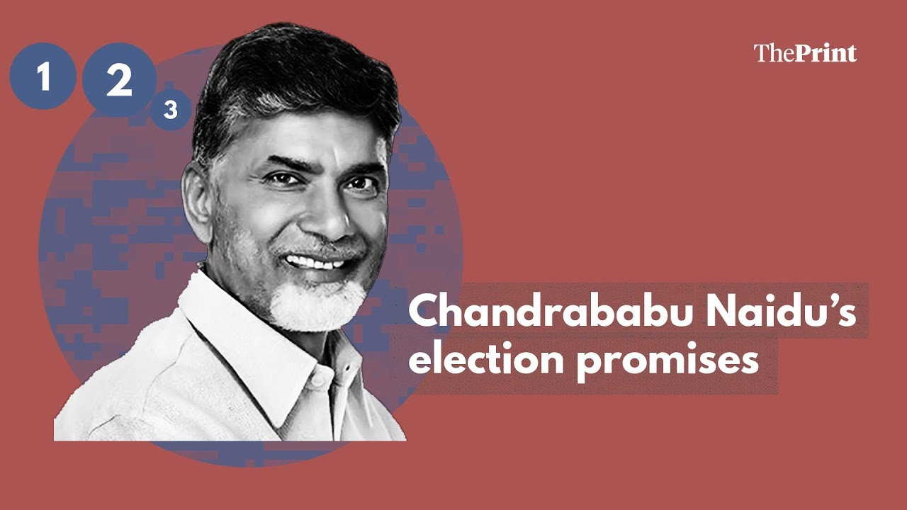 ap-news-election-promises-a-farce-in-ap-vagdhana-k