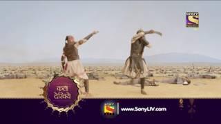 Peshwa Bajirao - पेशवा बाजीराव - Episode 70 - Coming Up Next