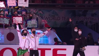 Сборная России Сборная Японии Показательные выступления Командный чемпионат мира