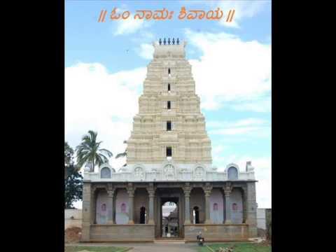 Shri Sadhguru Siddharudha kathamritha Part - 13 { 01/56 }
