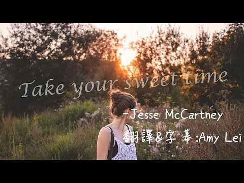 《Take your sweet time 甜蜜時光》Jesse McCartney 中文字幕