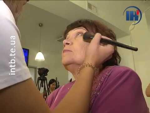 Телеканал ІНТБ: Тернопільські пенсіонерки провели день в салоні краси