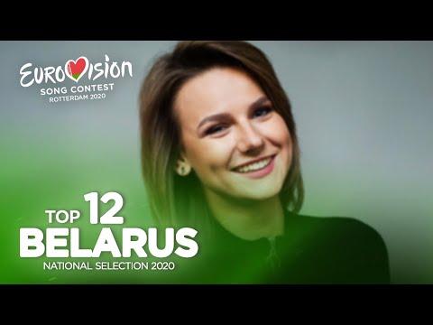 🇧🇾: Eurovision 2020 - Eurofest 2020 - Top 12