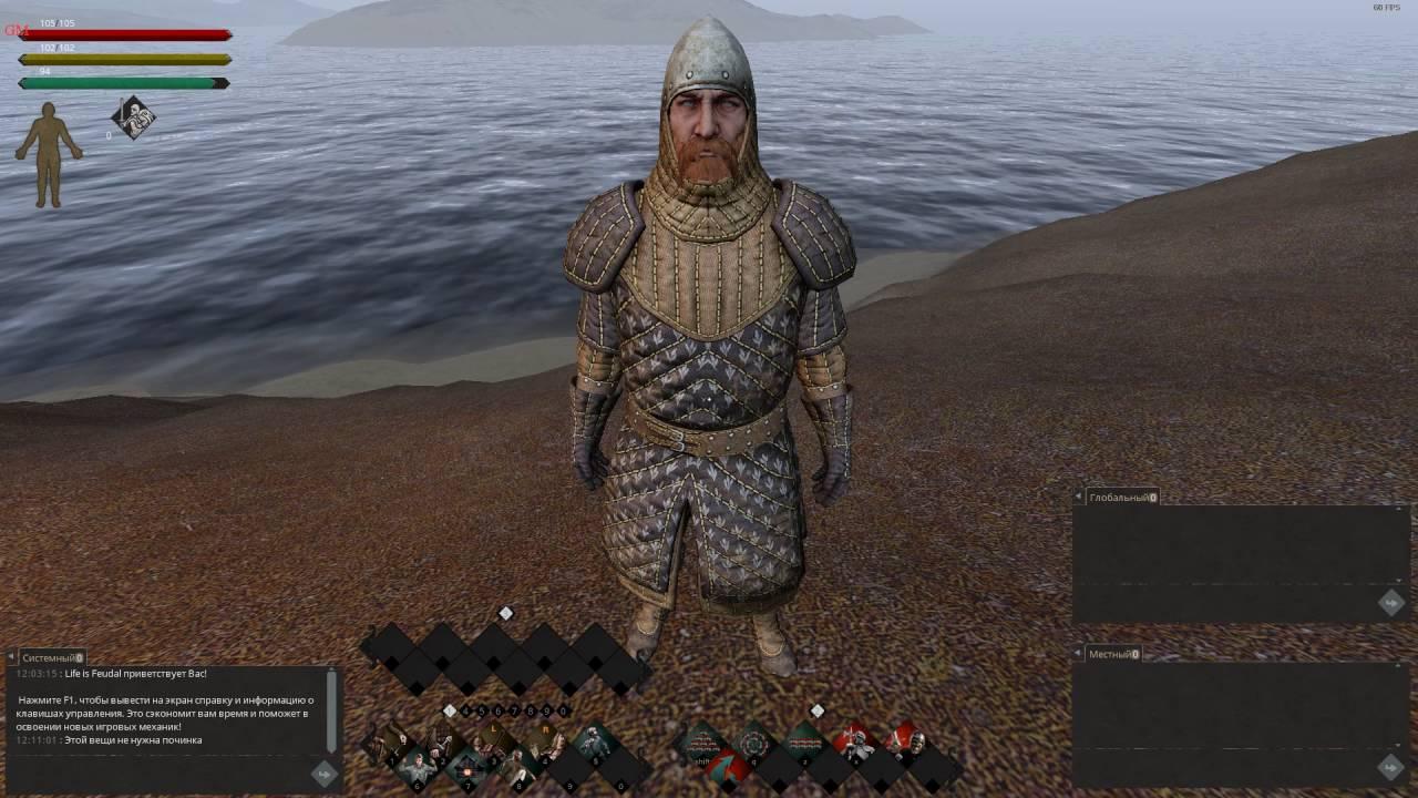 Life is feudal your own железный слиток скачать игру мир танков онлайн