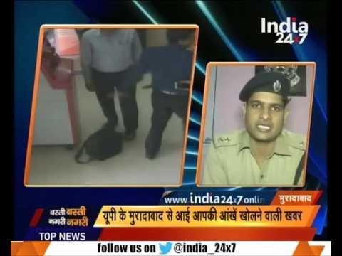 U.P : Loot of one lakh rupees due to default in money deposit machine
