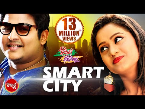 SMART CITY | Masti Song I JHIATAA BIGIDI GALAA I Elina & Babusan | Sidharth TV