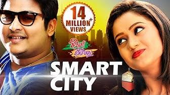 SMART CITY | Masti Song | JHIATAA BIGIDI GALAA | Elina & Babusan | Sidharth TV