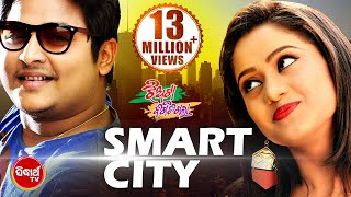 SMART CITY  Masti Song I JHIATAA BIGIDI GALAA I Elina amp; Babusan  Sidharth TV