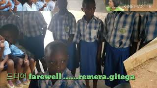 Farewell...bye  bye Rwanda....
