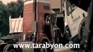 Ana Mesh 3aref Atghyar Video   Welcome to Tarabyon!   Download Arabic Mp3  Watch Videos  Listen to Arabic Music
