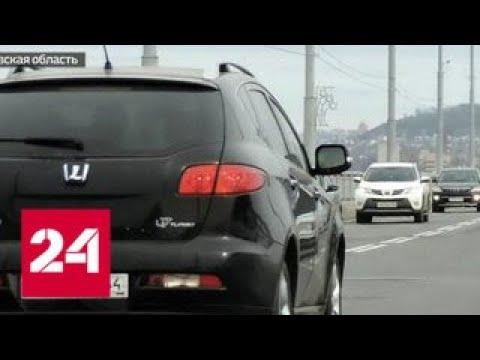 Центральный аппарат СК разберется в ДТП в Энгельсе - Россия 24