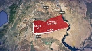 تركيا: القوى الكبرى لم ترفض إقامة منطقة آمنة بسوريا