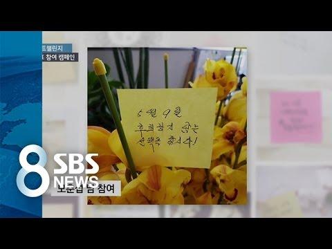 2017년 4월 28일 아이보트챌린지 / SBS