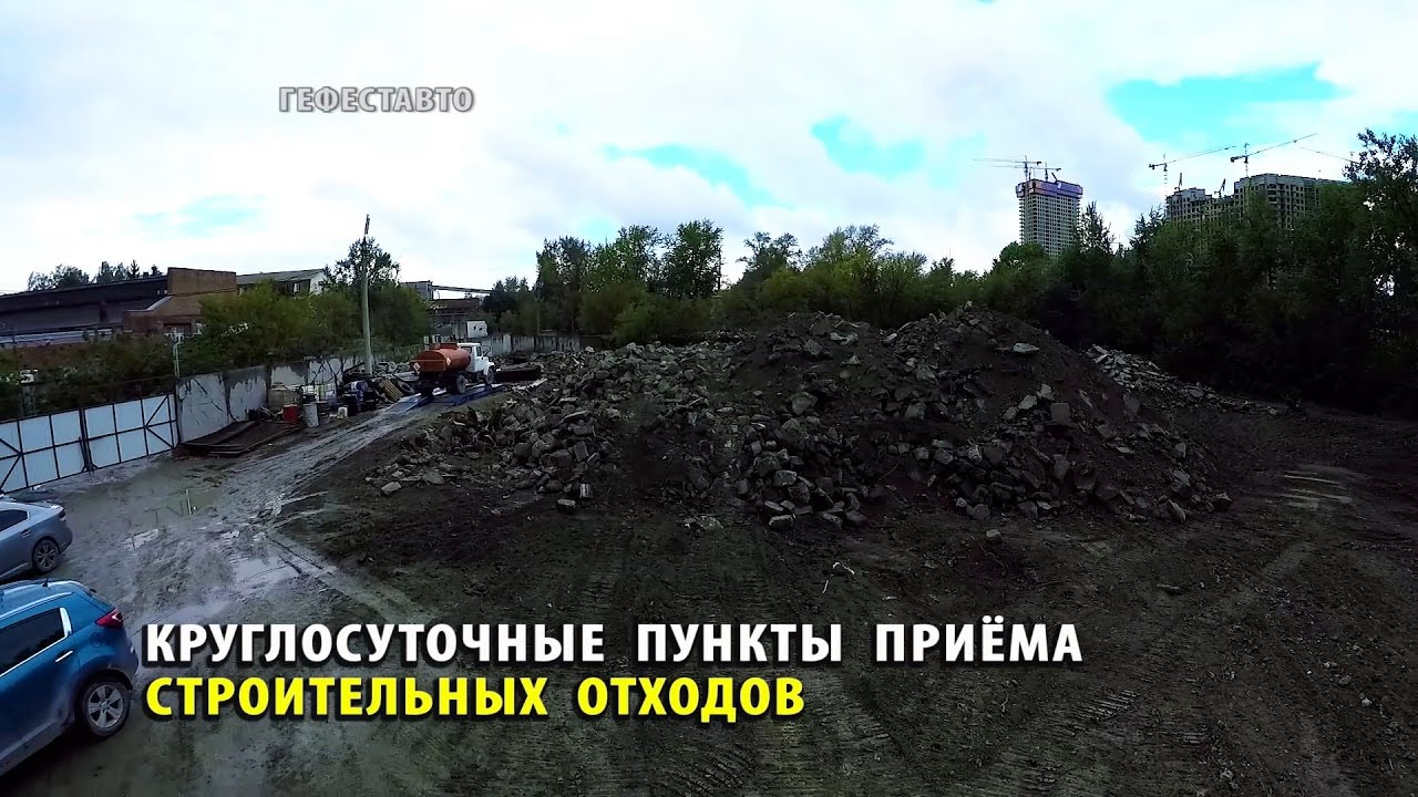 прием бой бетона москва