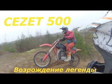 CEZET 500 /