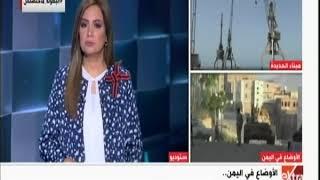 المواجهة   المديرالتنفيذي لمنظمة اليمن أولا يكشف أسباب تخلف الحوثيون عن اجتماع تنفيذ اتفاق السويد