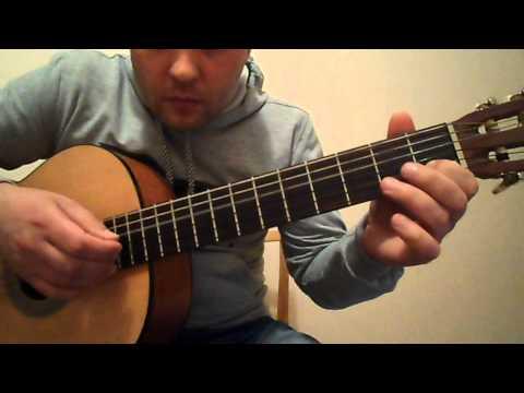 Как играть на гитаре ДДТ- Это всё.1 часть