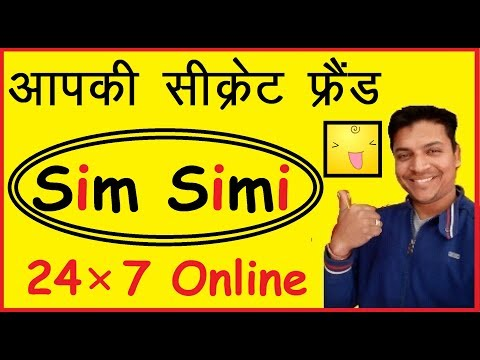 Half Girlfriend Sim Simi | New Android App | Interesting App SimSimi Review In Hindi | Mr.Growth