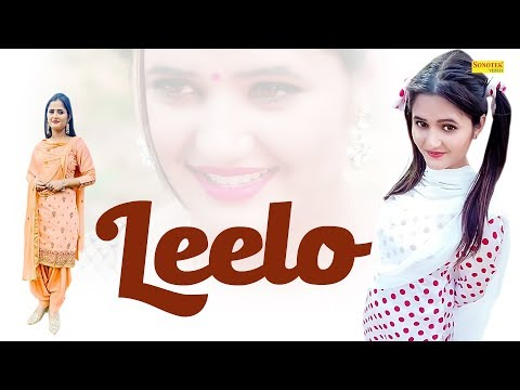 लीलो  Leelo  Anjali Raghav & Gajender Phogat  Anu Kadyan  Boota Singh  Latest Haryanvi 2019