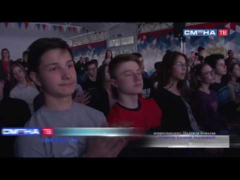Торжественная церемония закрытия третьей смены в ВДЦ «Смена»