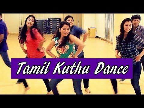 Tamil Girls Kuthu Dance | தர லோக்கல் குத்து  college Girls #dance #collegedance #Tamildance