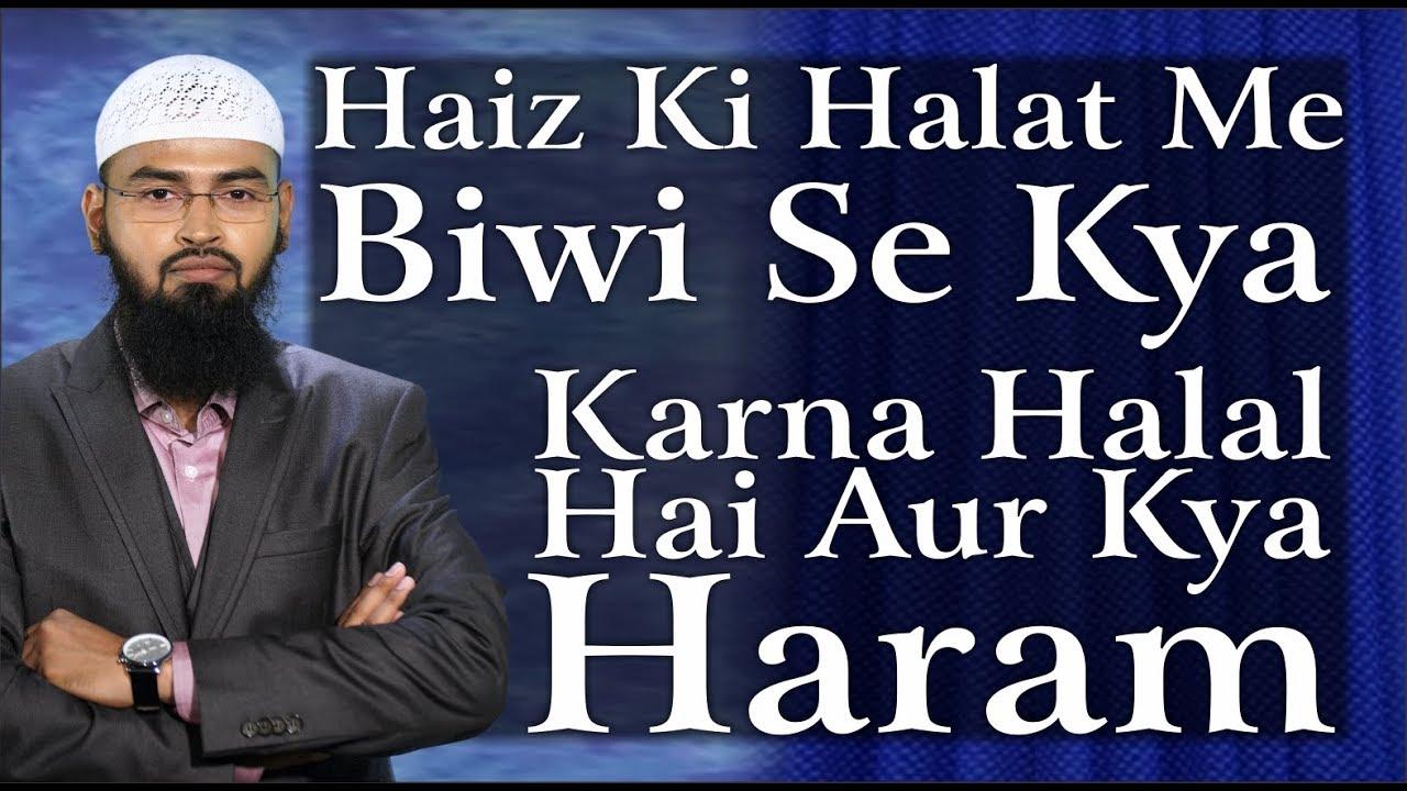 Haiz - Menses Ki Halat Me Biwi Se Kya Karna Halal Hai Aur Kya Haram By Adv   Faiz Syed