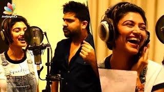 Marana Mattai : New Year Song | STR, Oviya, Harish Kalyan | Latest News