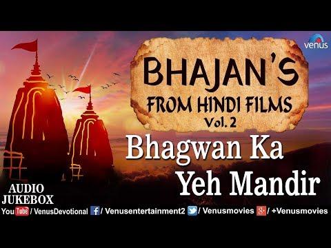 bhagwan-ka-yeh-mandir---vol.-2-|-bhajans-from-hindi-films-|-jukebox-|-best-bhajans