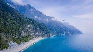 自然美景系列- 花東·山海靜默的美貌攝於: 奇萊鼻燈塔泰源幽谷清水斷崖都...