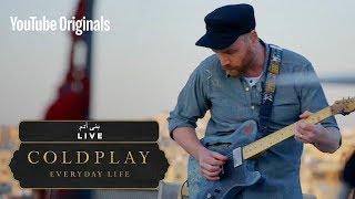 Coldplay - بنی آدم  (Live in Jordan)