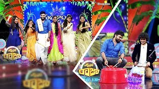 express-raja-606-promo-sankranthi-festival-special-with-pradeep-machiraju-don-t-miss-it