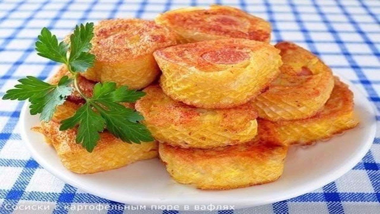 Купить сухое картофельное пюре в минске. Производство картофельного пюре быстрого приготовления, оптовая продажа.