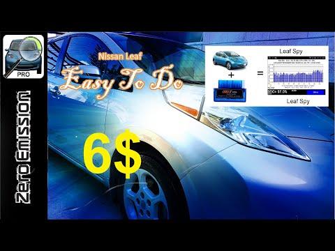 How To Know SOH Of Your Nissan Leaf By Leaf Spy Pro/فحص بطارية نيسان ليف بواسطة برنامج ليف  سباي برو