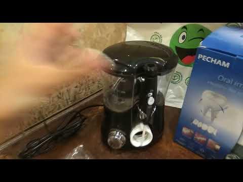 Іригатор PECHAM Professional (6902018567809)