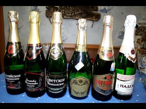Какое шампанское лучше пить на Новый год