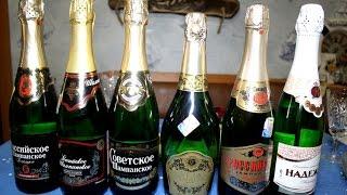 Какое шампанское лучше пить на Новый год(Вместе с женами произвели обзор шампанского. Проверили, какое шампанское лучше пить на Новый год., 2014-12-24T16:10:29.000Z)