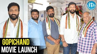 Gopichand New Movie Launch || BVSN prasad || Manisharma || SVCC 26th Movie || iDream Filmnagar