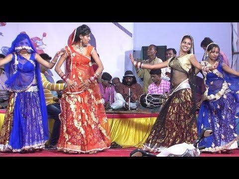 Karota Le Lo Raja, Rai Nach  Deshraj Pateriya, Sita Chaurasia - Sagar Dussehra Mahotsav