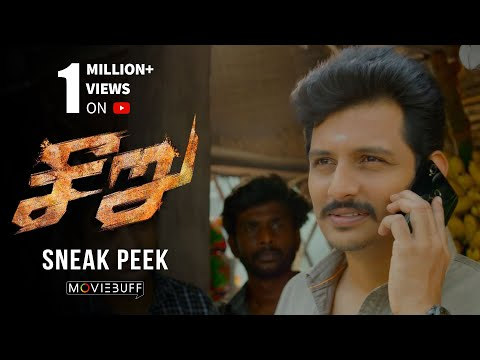Seeru - Moviebuff Sneak Peek | Jiiva, Varun, Riya Suman | Directed By Rathina Shiva