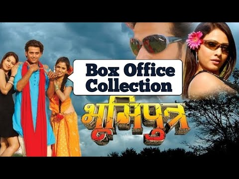 Bhoomiputra Bhojpuri Movie Box Office Collection Feat Ravi Kishan