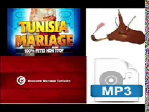 MP3 GRATUIT ENTI ELLI BDIT TÉLÉCHARGER
